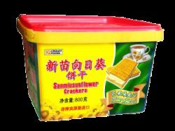 SNM-Mango-800-Plstcn-copy-e1410428684590
